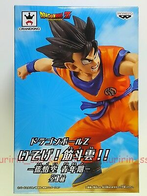 DragonBall Z Son Goku/Gokou Figure Flying Nimbus Kintoun BANPRESTO