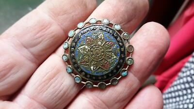 Nice Old Enamelled Button/Mount/Other