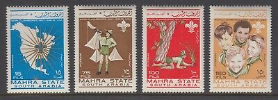 MAHRA STATE South Arabia 1967 Scouts Set MUH.