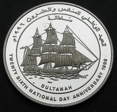 OMAN 1 Omani Rial 1996 Proof - Silver - 26th National Day Anniversary - 3144