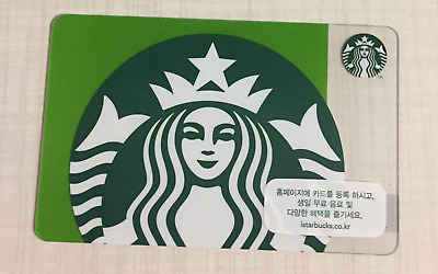 Starbucks Korea 2018 Green Mermaid Siren Card