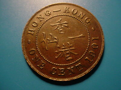 Hong Kong - 1901 1-Cent In Excellent Condition