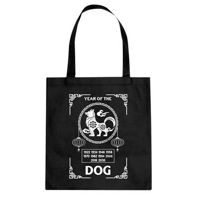 Tote Year of the Dog Canvas Shopping Bag #3566