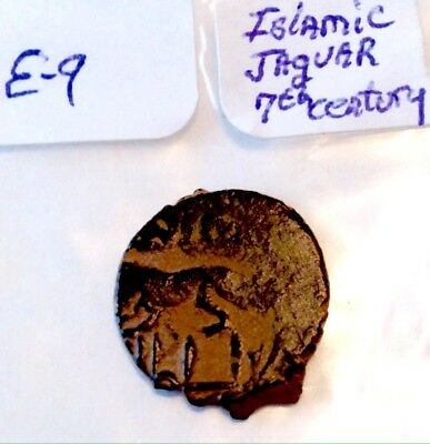 Islamic Jaguar Coin Very Rare And Very Old 1,000yrs Old?