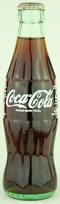 Unopened Singapore Coca-Cola ACL glass bottle 237 ml