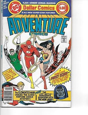Adventure Comics #459  Sept 1978  Flash Wonder Woman Darkseid