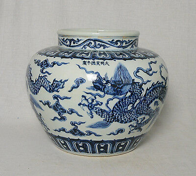 Chinese  Blue and White  Porcelain  Jar  With  Mark      M2785