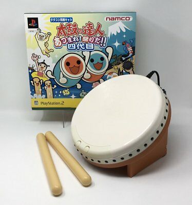 PlayStation 2 Taiko no Tatsujin 4th Generation: Gathering Festival Drum Controll