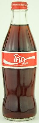 Thailand Coca-Cola paper label glass bottle