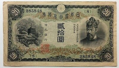 Japan 20 yen 1931 - Pick 41a - Fine to Very Fine with firm paper