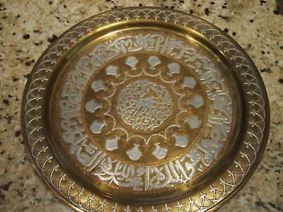 Antique DAMASCENE Islamic  Cairoware Silver Copper Inlay Brass Plate