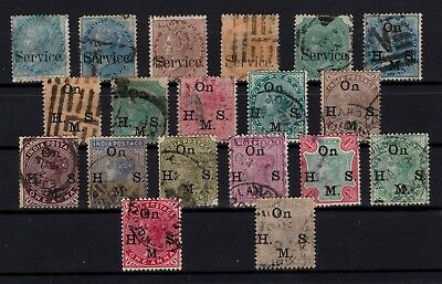Bp59155/ British India – 1867 / 1892 Classiques Service Obl / Official Used 95 €