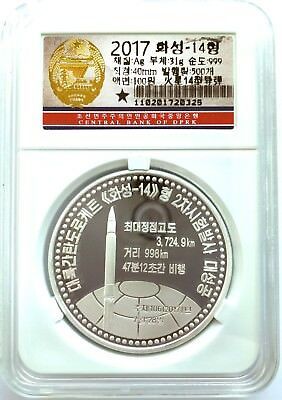 "L3464, Korea ""Hwasong-14 Missile Rocket"" Silver Coin 1 oz. 2017, Original Box"