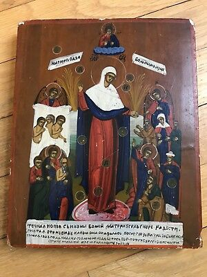 Antique Hand Painted Russian Greek Wooden Orthodox Religious Byzantine Panel