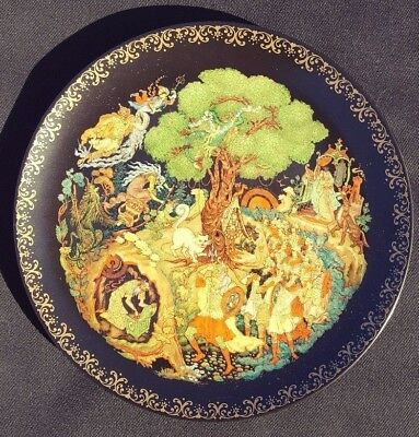 "PORCELAIN DECORATIVE PLATE "" Lukomorya"" Imperial Lomonosov"