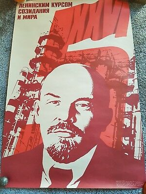 Authentic Soviet communist propaganda poster of Lenin by Mikhail Getman.