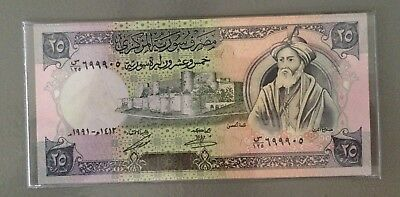 Syria, 25 pounds, 1991, P-102 (102e), UNCIRCULATED  GREAT LOOKING NOTE!!