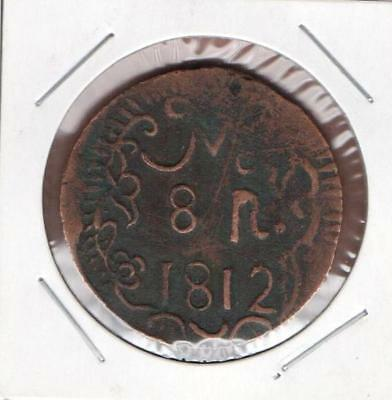 Mexico 1812 Oaxaca 8 Reales Sud General Morelos, Great Condition, Roman Numerals