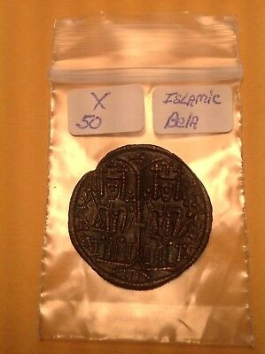 Medieval Coin Islamic Bella 14th century in very very great shape!