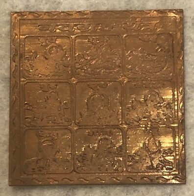 Old Antique Vintage Copper Indian Ancient Style Engraving Printing Carving Hindi