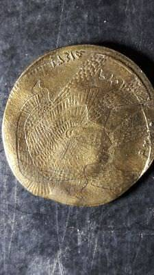Egypt COINS ERROR ESSAY 50 PTS CLEOPATRA OPPOSITE LOOKING + 1431