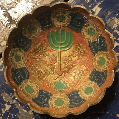 Antique Brass Painted Israeli Menorah Star Of David Bowl Holy Land Judaism Dish