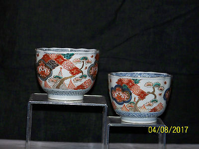 Pair of Chinese Qing Dy Hand Painted Imari Sake Cups Marked