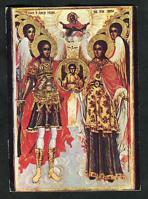 Posted 1990 from Germany: Icon: Synaxis of the Archangels to Craig Shergold