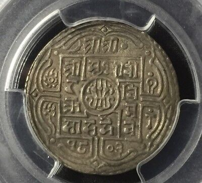 Se1803 Nepal Mohar Silver Km-602 Pcgs Xf60 Pop.1 India/tibet/china