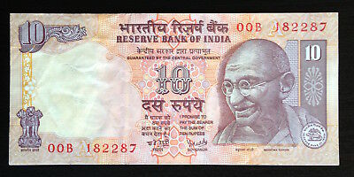 India, Reserve Bank of India, 10 Rupees, ND (1996?), P-89?