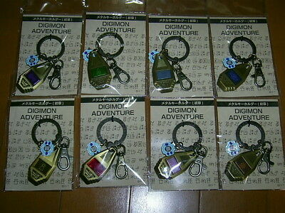 Rare Digimon Adventure tri. Shop Crest Emblem Metal Key Chain Complete Set Japan