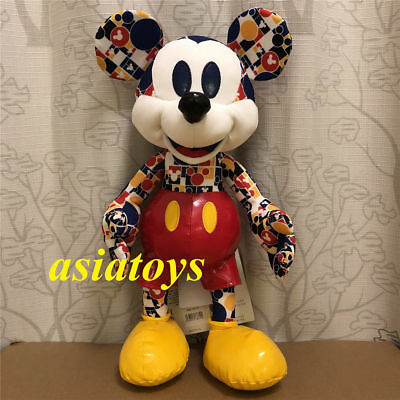 NWT Mickey Mouse Memories March Plush Disney Store Limited Edition Bold & Bright