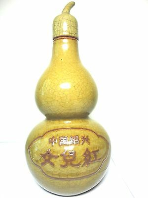 Chinrse Gourd Double Gourd Bottle Decanter. Chinese art pottery green glaze