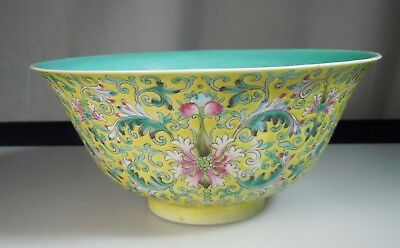 Chinese Porcelain Yellow Glazed Bowl                     50533