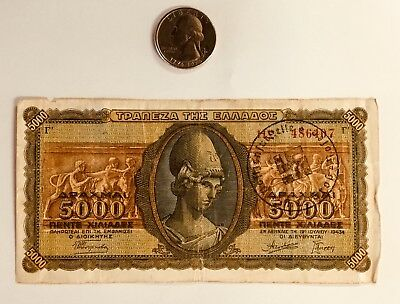 WWII Greece 5000 Drachma Nazi Swastika Stamped OCCUPATION Currency - THIRD REICH