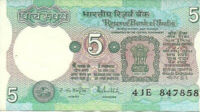 India 5 Rupees 1975 P 80  Sign 85