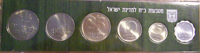 Israel's 28Th Anniversary Official Mint Set 1976 Israeli Money Collections