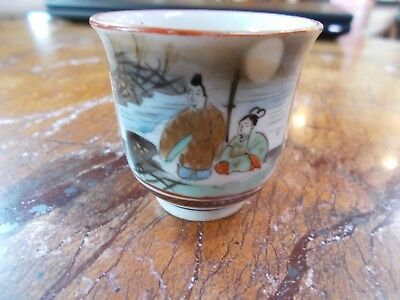 Antique Porcelain Kutani Sake Cup Hand Painted Artist Signed #1 of 3