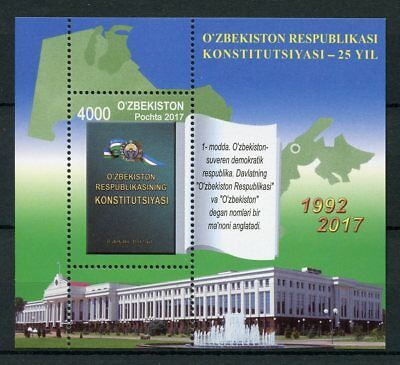Uzbekistan 2017 MNH Constitution 25th Anniv 1v M/S Independence Stamps