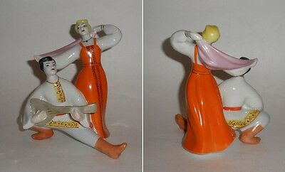 RUSSIAN DANCE ON BALALAIKA 1970s Antique soviet russian porcelain figurine s