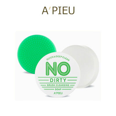 A'PIEU No Dirty Brush Cleansing Soap (47g) | Free Tracking Free Sample