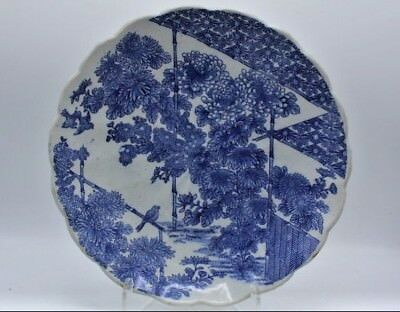Vintage Large Japanese Blue & White Charger - Asian Chinese - Porcelain ~ 12""