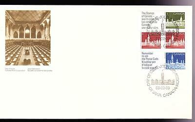 Canada 1988 FDC booklet pane of 4, sc#1187a Parliament (1/6/37¢)