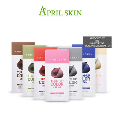 APRIL SKIN Turn Up Color Cream (60g) | Free Tracking Free Sample