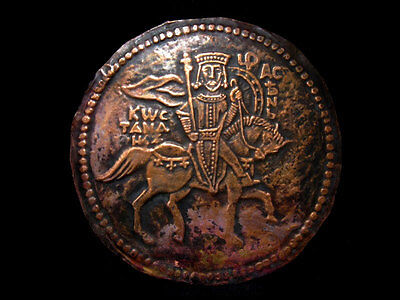 Attractive Vintage Ancient Style Decorative Mount , Medieval Coin !!!