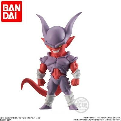 Bandai Dragon Ball Z Super Advage Adverge Part 6 Mini Figure Janemba Villain