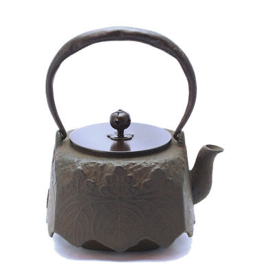 Kyoto Iron Kettle Yohohkiri Japanese Tea Ceremony / SHOJUDO / K020-002