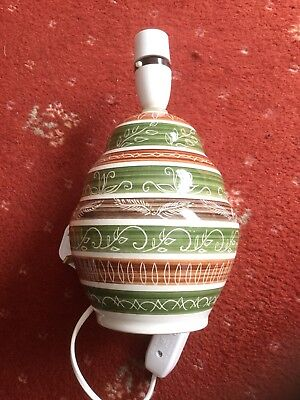 Vintage Made in Wales Rhayader Dragon Pottery Table Lamp