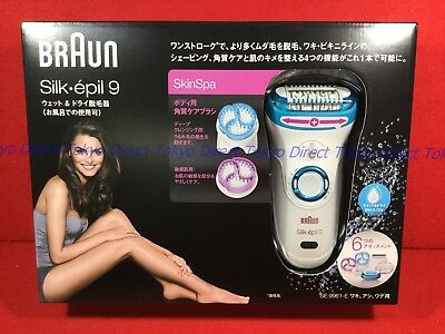 NEW Brown epilator Silk Epil 9 SE9961-E F/S 7-15days JAPAN