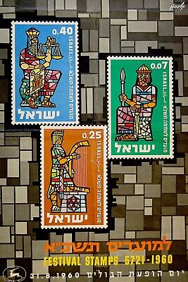 1960 Israel POST Festival STAMPS POSTER Graphic KALDERON Biblical JEWISH Kings